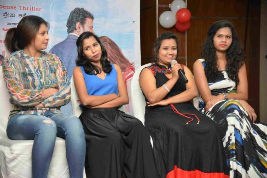 Shivu Parru Press Meet Photos