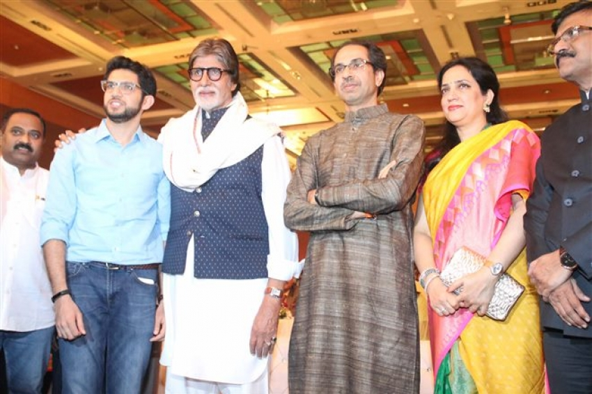 Shri Balasaheb Thackeray Teaser Launch Photos
