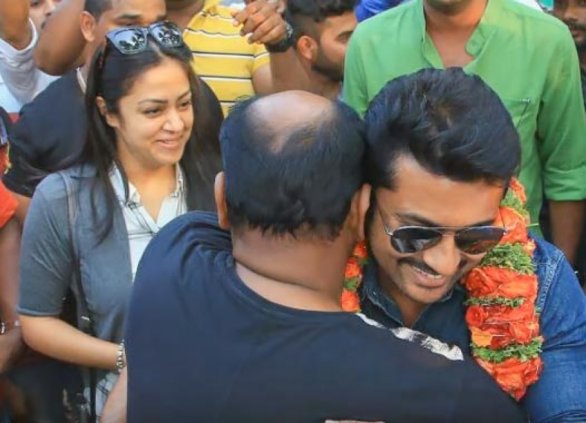 Tamil Actor Suriya & Jyothika In Kerala Photos