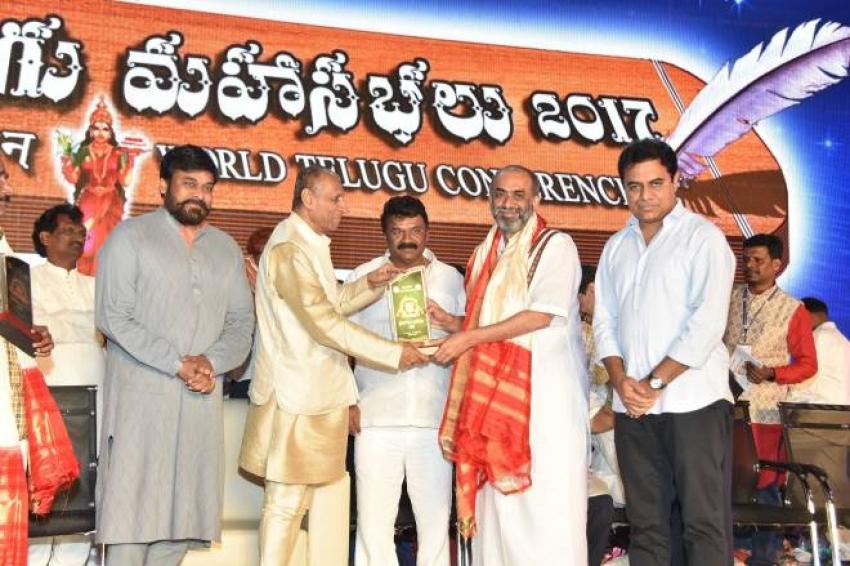 Telugu Celebrities Felicitated On The Occasion Of World Telugu Conference Photos