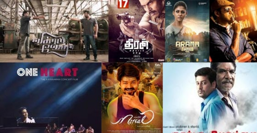 Top 20 Tamil Movies of 2017 Photos
