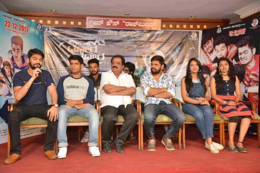 Tora Tora Press Meet Photos