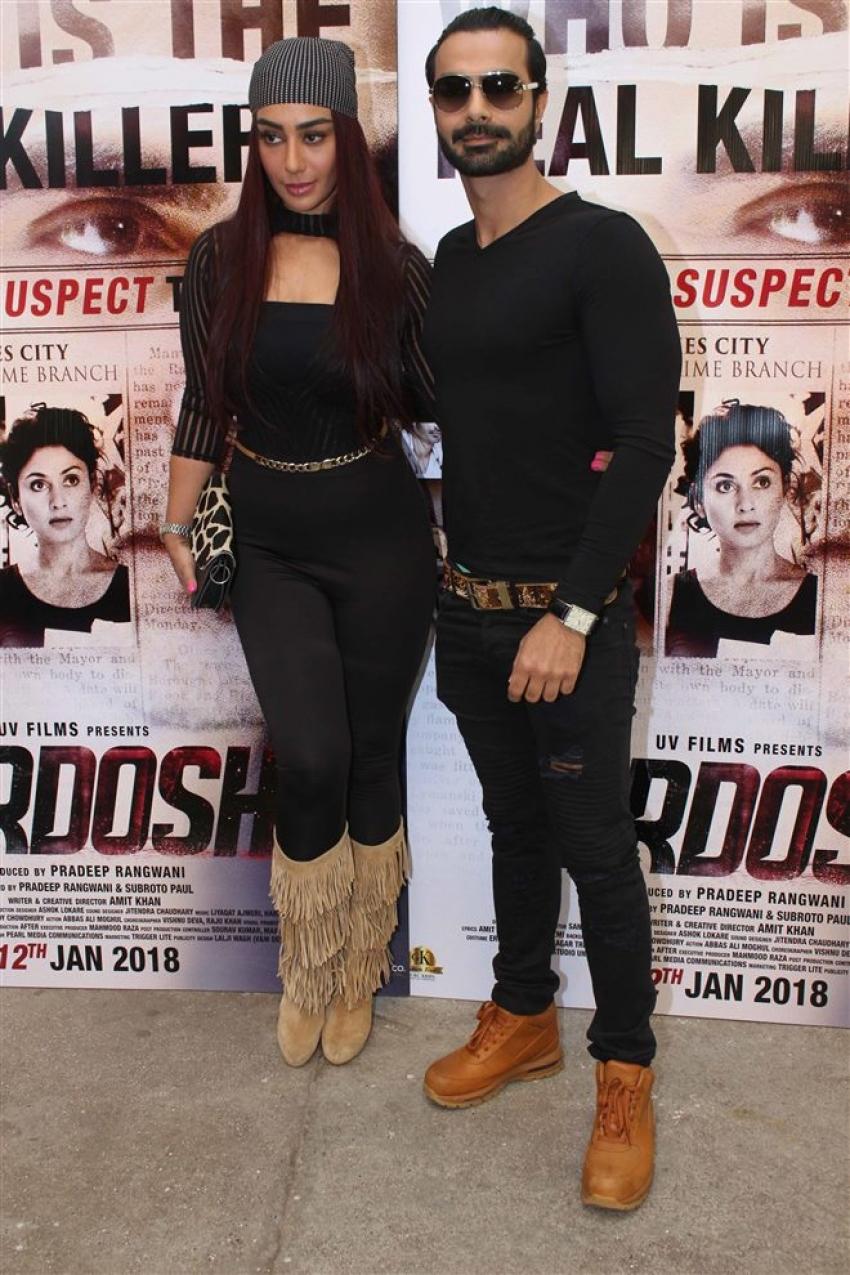 Trailer Launch Of Nirdosh Photos
