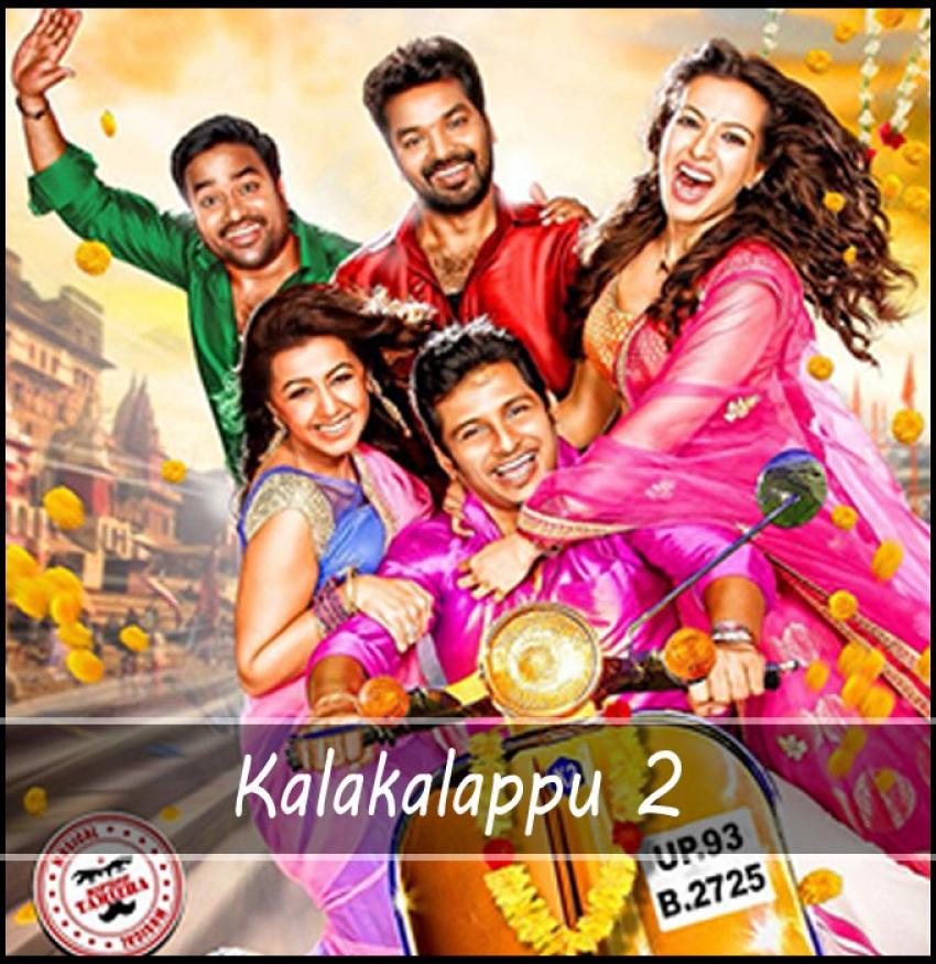 Upcoming 2018 Tamil Movies Photos