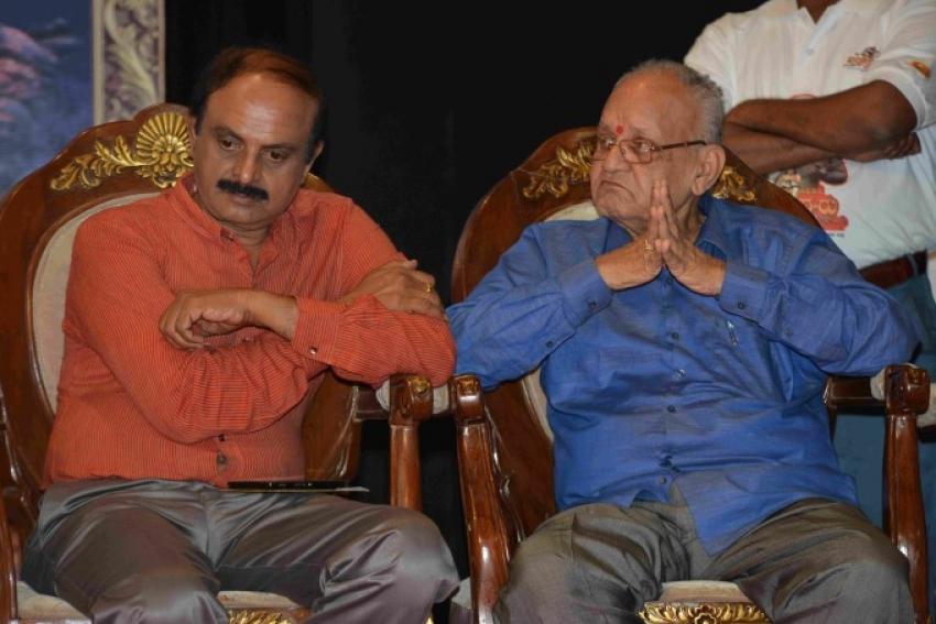 Abbetumkur Sidda Purusha Vishwaradhya Film Audio Launch Photos