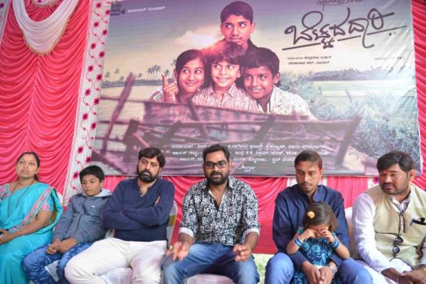 Bettada Daari Movie Press Meet Photos