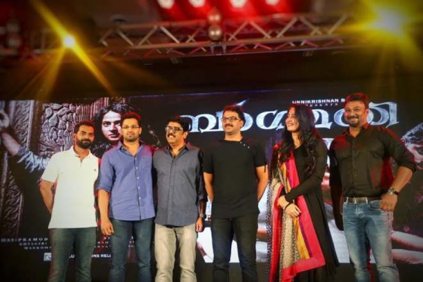 Bhagamathy Movie Audio Launch Photos