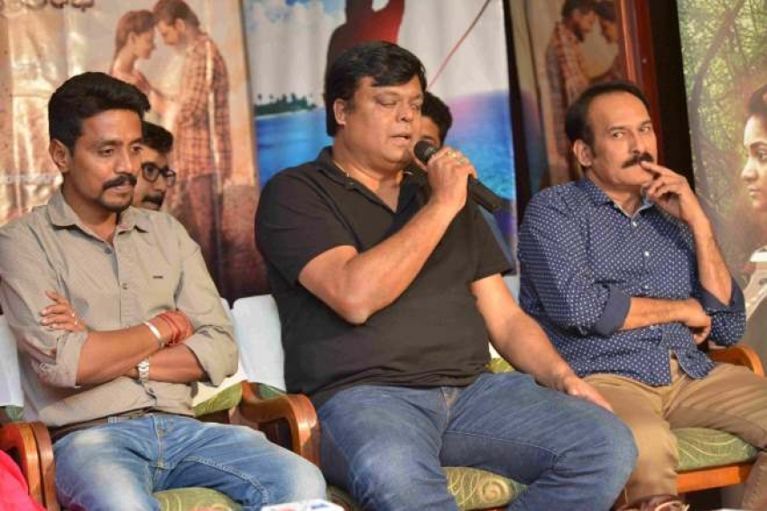 Churikatte Movie Press Meet Photos