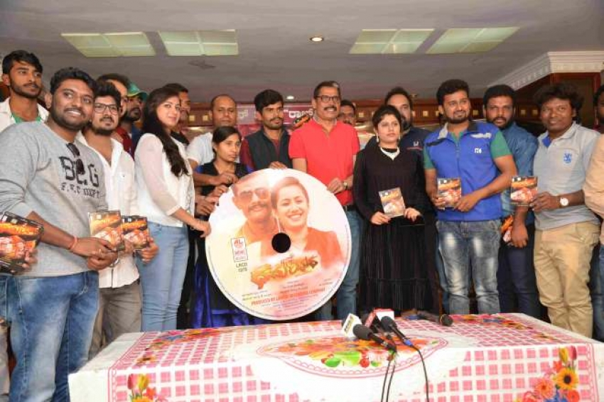 Dharmapura Audio Release Photos