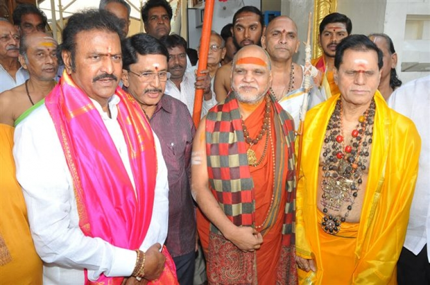 Dr M.Mohan Babu Taking Oath As Chairman Of Film Nagar Daiva Sannidhanam Photos