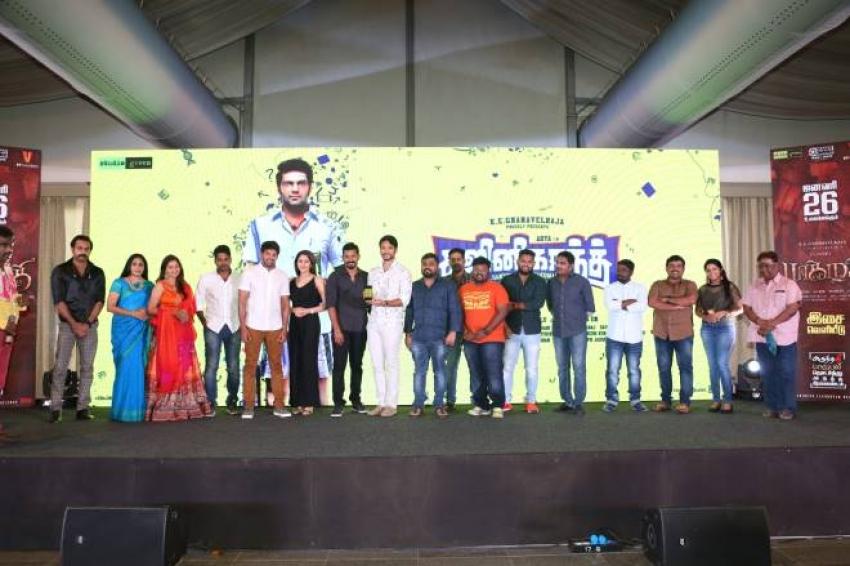 Ghajinikanth Press Meet Photos