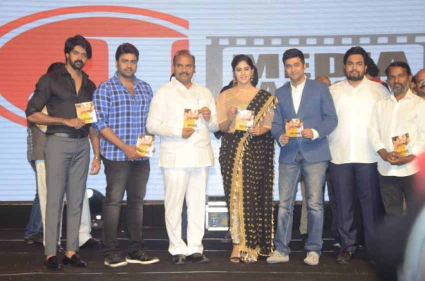 Howrah Bridge Pre Release Event Photos