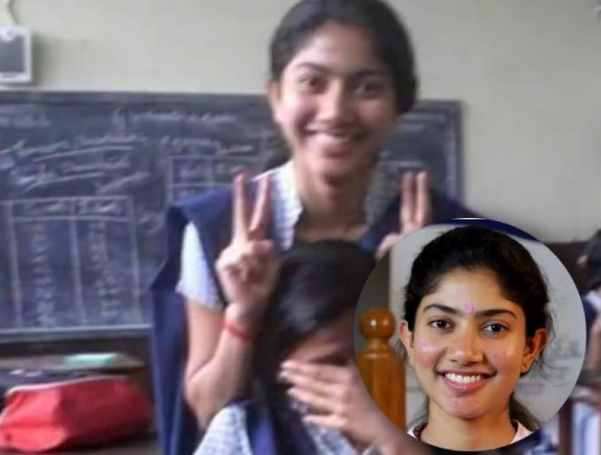 Indian Actor and Actress School Photos