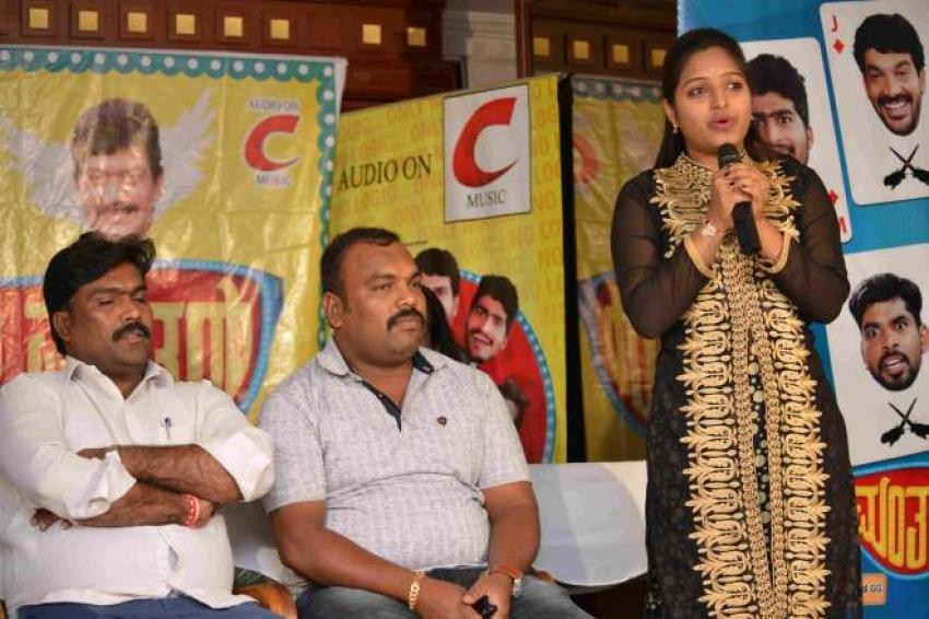 Janthar Manthar Press Meet Photos