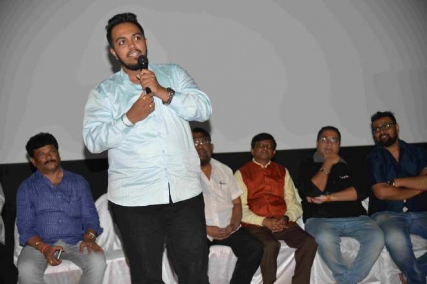 Javaa Press Meet Photos