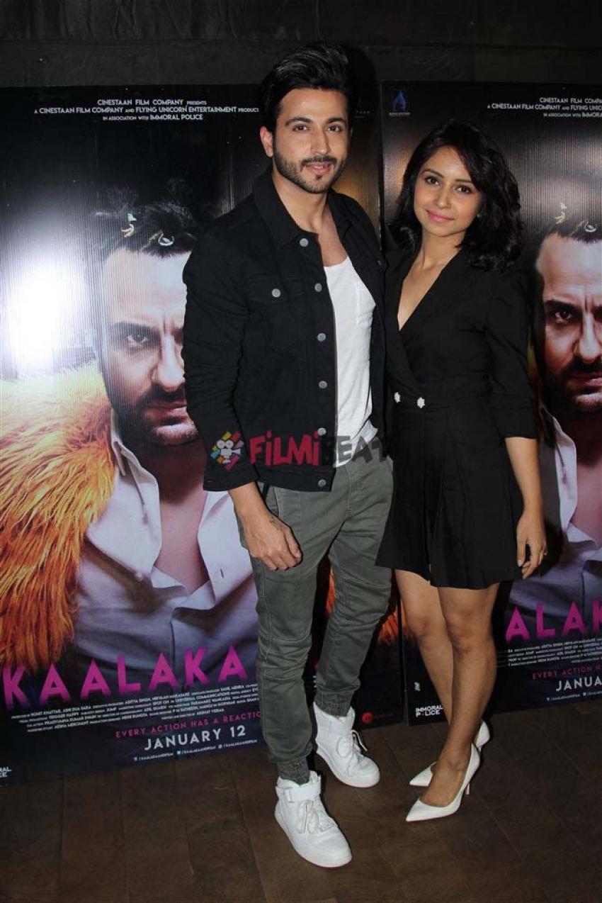 Kaalakaandi Movie Special Screening Photos