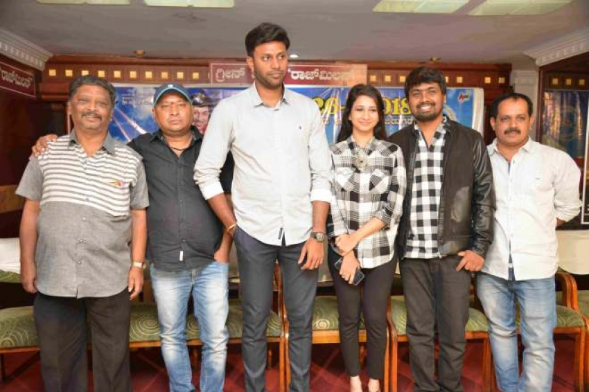 Kanaka Press Meet Photos