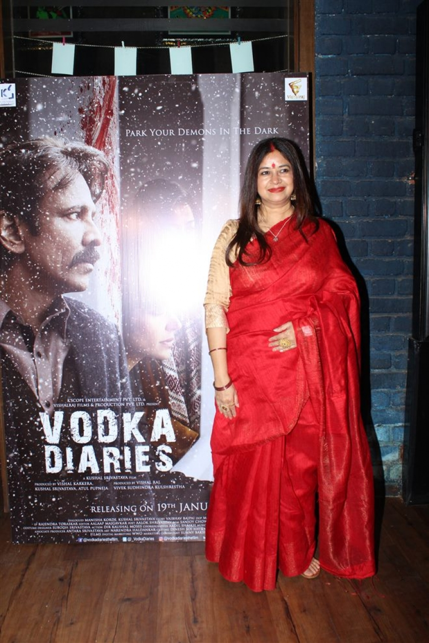 Launch Of Song Sakhi Ri From Vodka Diaries Photos