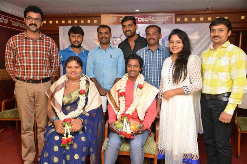 Mother Savitha Movie Press Meet Photos