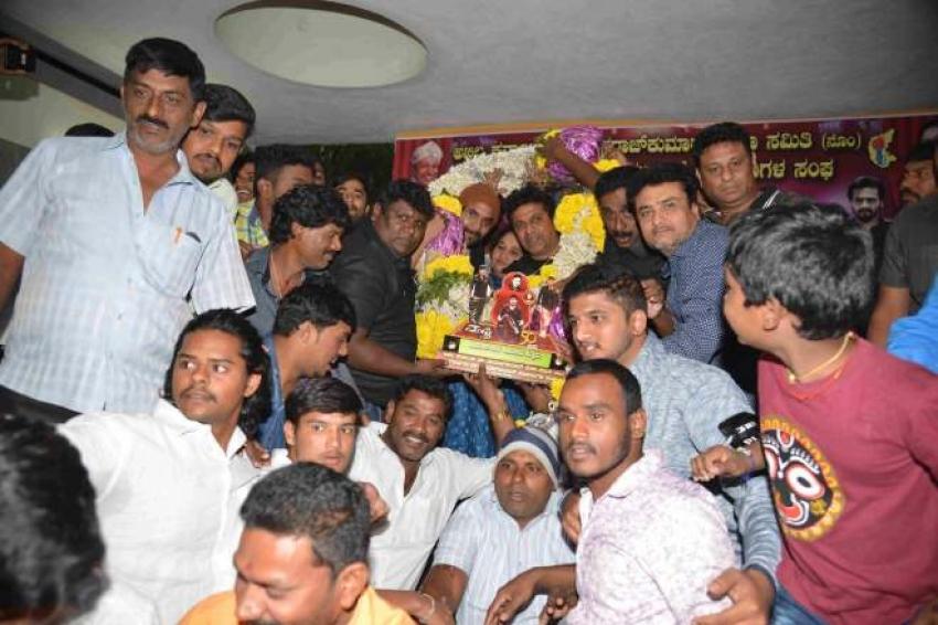 Mufti 50 Days Celebration Press Meet Photos