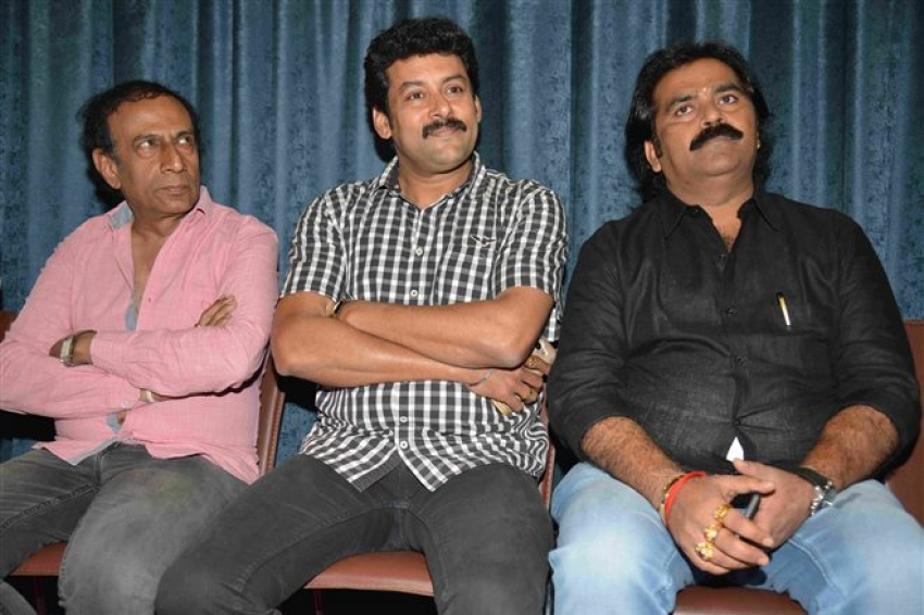 Nagargunda Bandaaya Movie Press Meet Photos