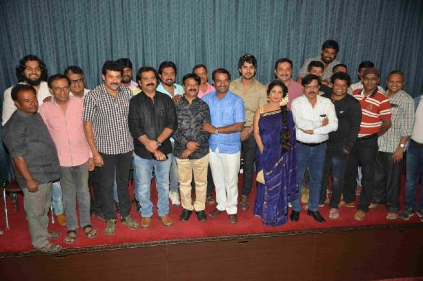 Naragunda Bandaya Press Meet Photos