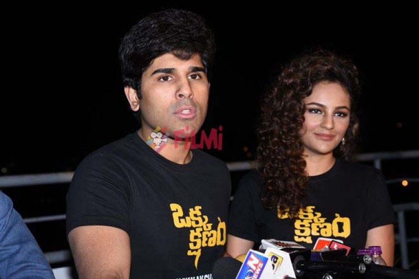 Okka Kshanam Movie Thanks Meet Photos