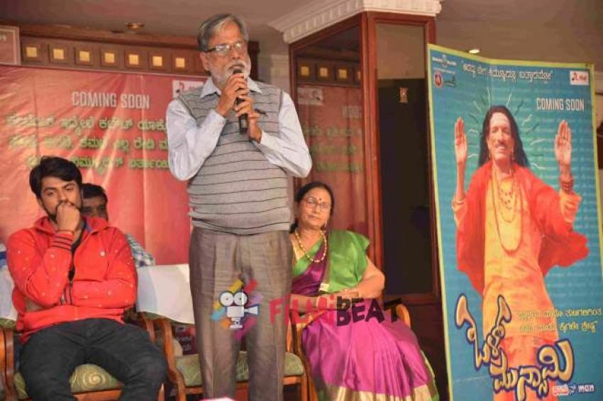 Ool Muniswamy Press Meet Photos