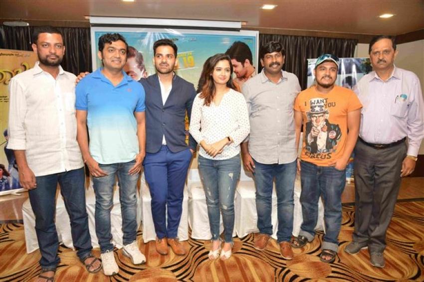 Raju Kannada Medium Press Meet Photos