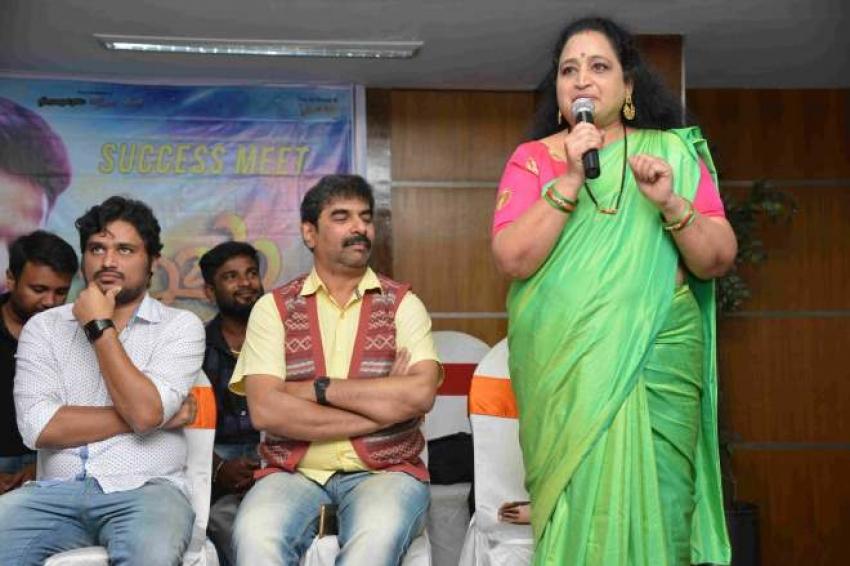 Raju Kannada Medium Success Meet Photos