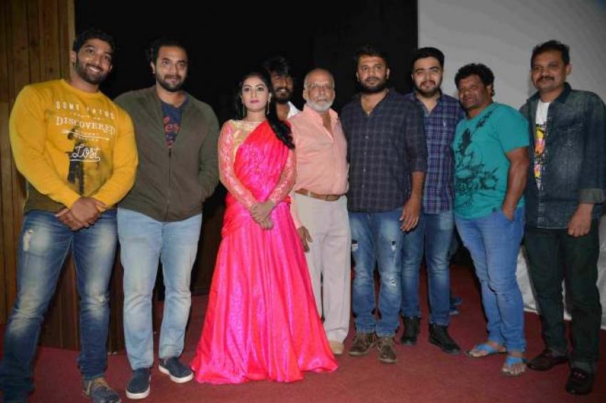 Shathaya Ghathaya Audio Release