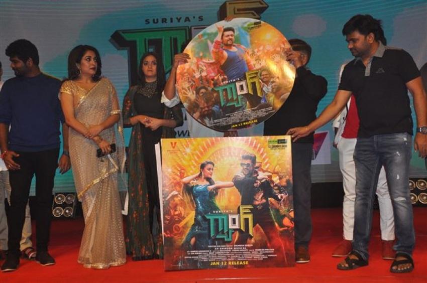 Suriya's Gang Movie Pre Release Function