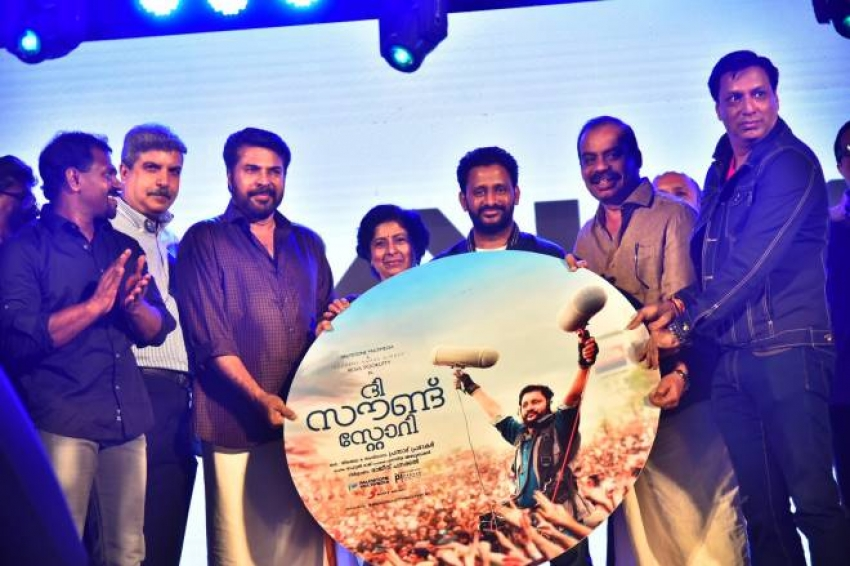 The Sound Story Audio Launch Photos