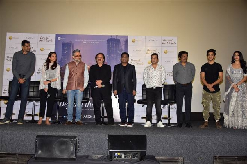 Trailer Launch of Majid Majidi's Beyond The Clouds Photos