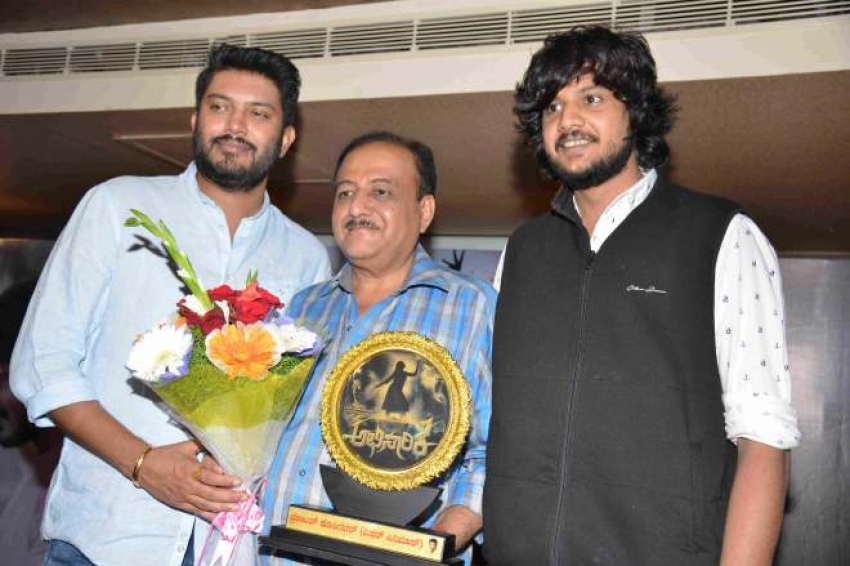 Abhisarike Audio Release Photos