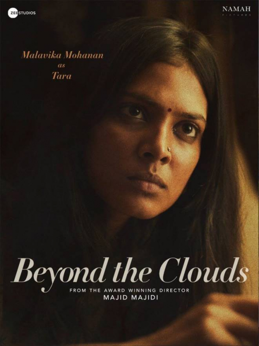 Beyond The Clouds Photos