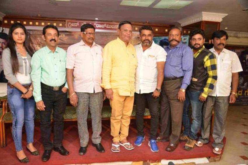 Chinnada Gombe Press Meet Photos