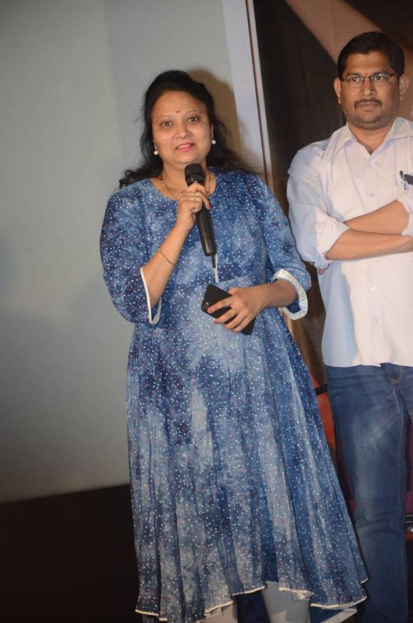 Gayatri Press Meet Photos