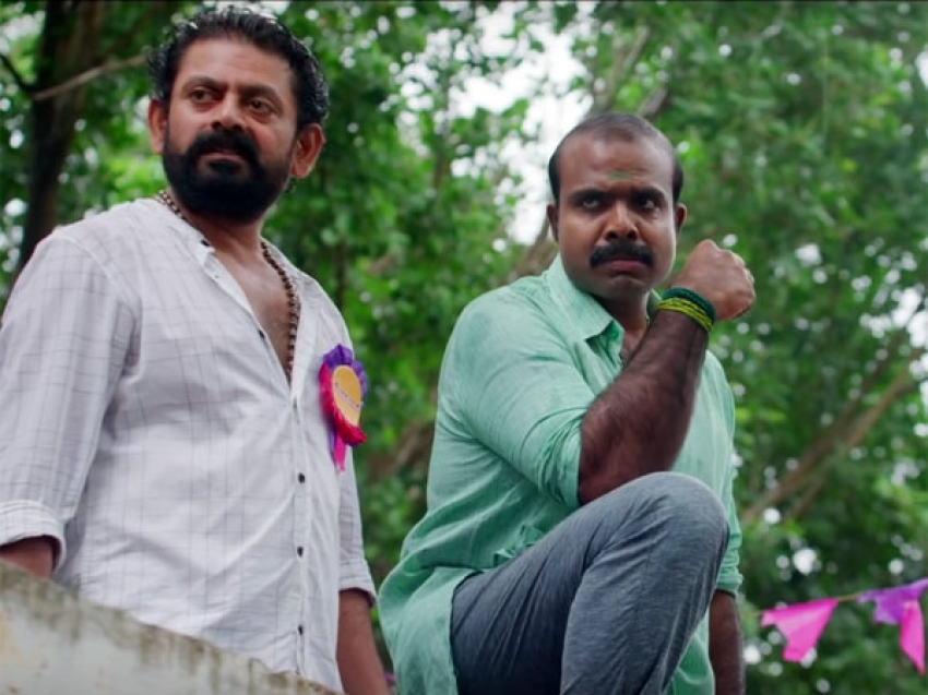 Goli Soda 2 Photos