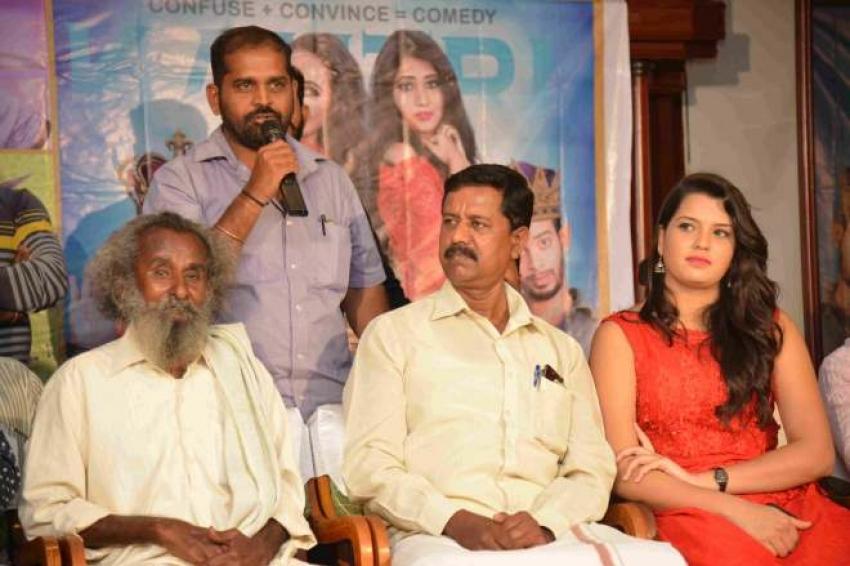 Kanthri Boys Press Meet Photos