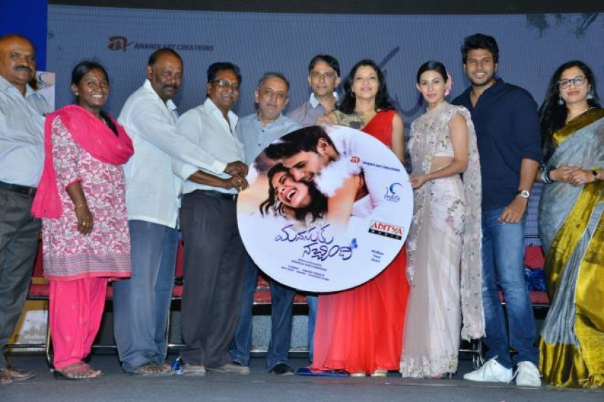 Manasuku Nachindi Audio Release Photos