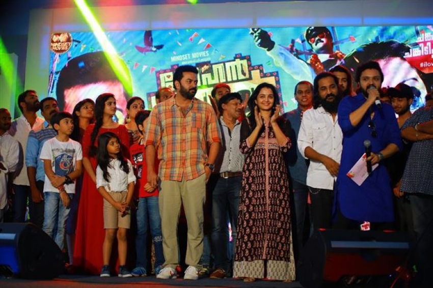Mohanlal Film Teaser Launch At Lulu Mall Photos
