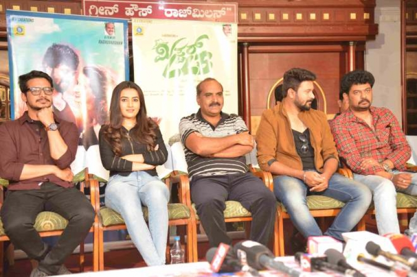 Mr.LLB Press Meet Photos