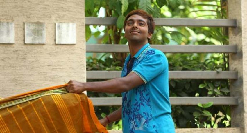 Naachiyaar Photos