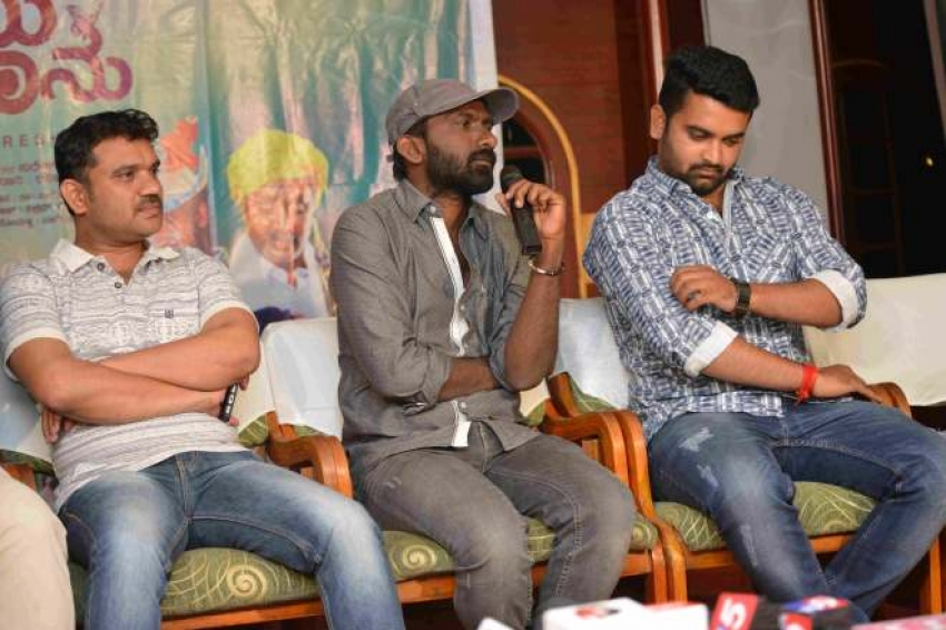 Nannu Lover Of Jannu Press Meet Photos