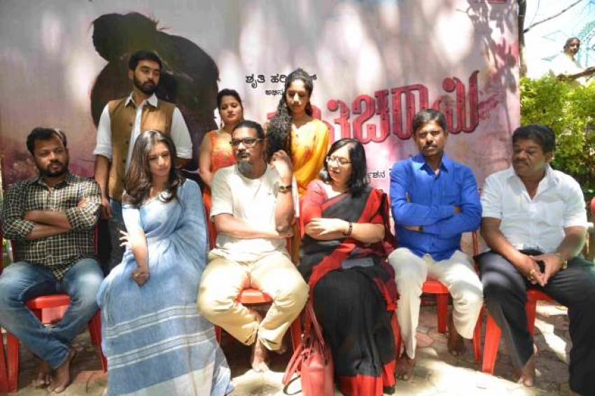 Naticharami Film Press Meet Photos