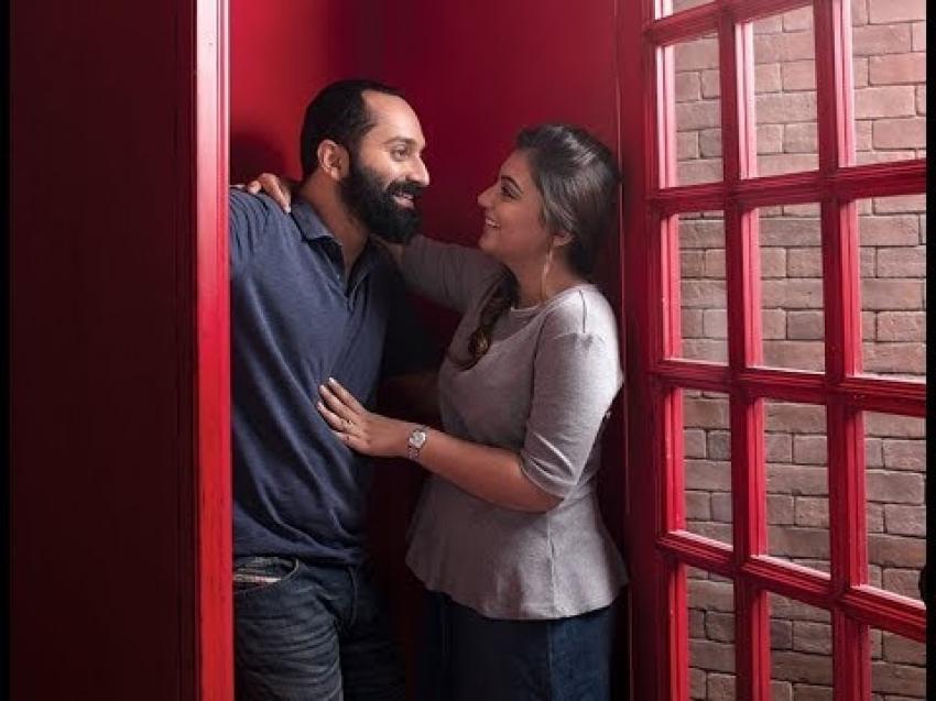 Nazriya Nazim Latest Photos After Marriage Photos