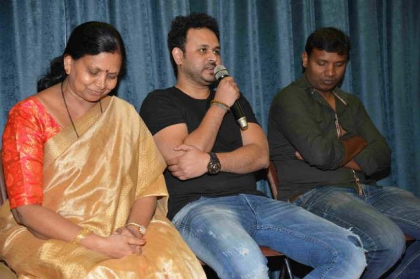 O Premave Press Meet Photos