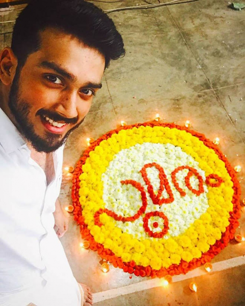 Poomaram Photos