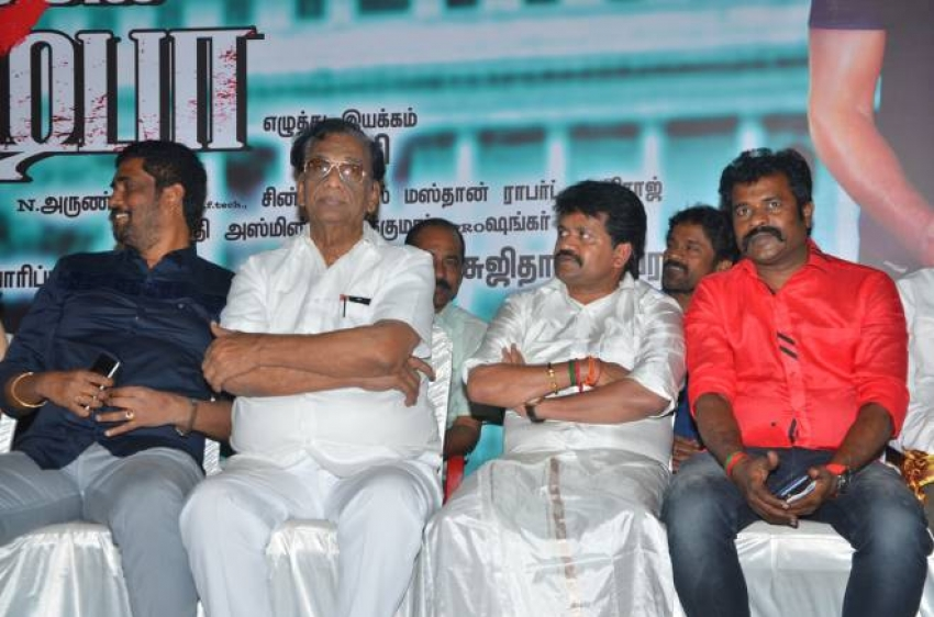 Siva Manasula Pushpa Audio Launch Photos